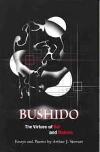 essay on bushido Bushido's influence on wwii essentially, this [bushido] was a codification of moral conduct by the warriors of japan from our perspective in this country, i suspect we'd find it still a pretty harsh code of conduct.